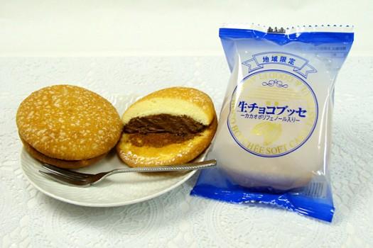 生チョコブッセ