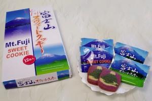 富士山スウィートクッキー