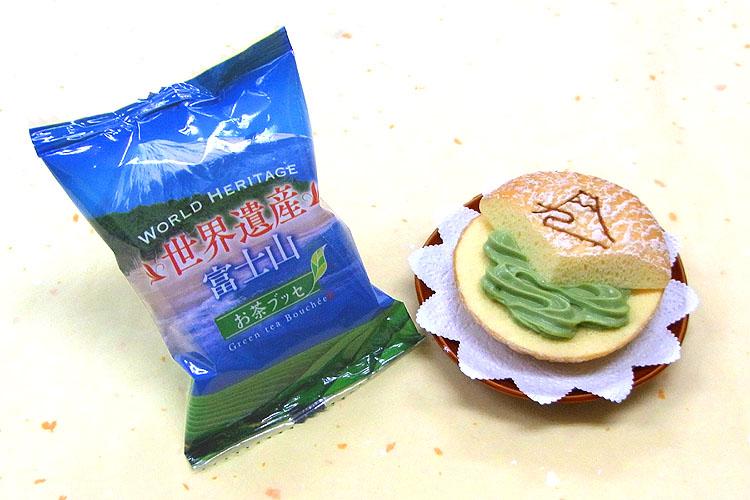 富士山 お茶ブッセ1個