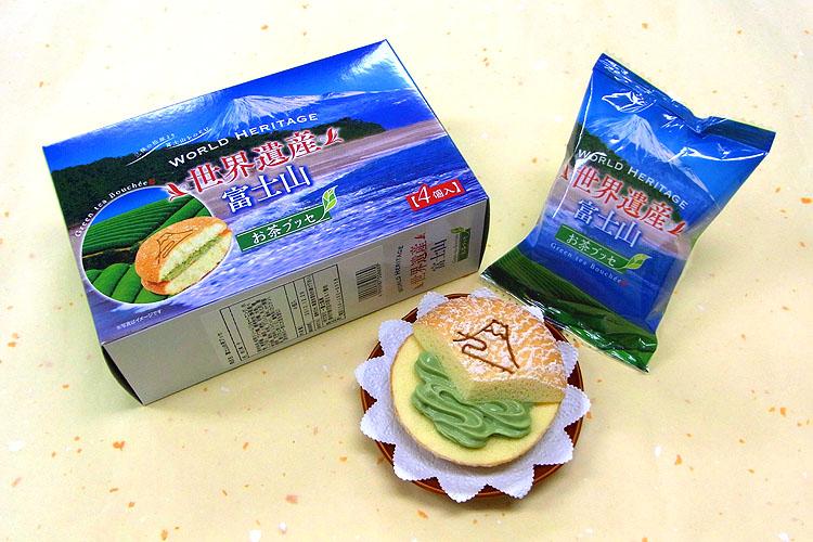 富士山 お茶ブッセ4個箱入