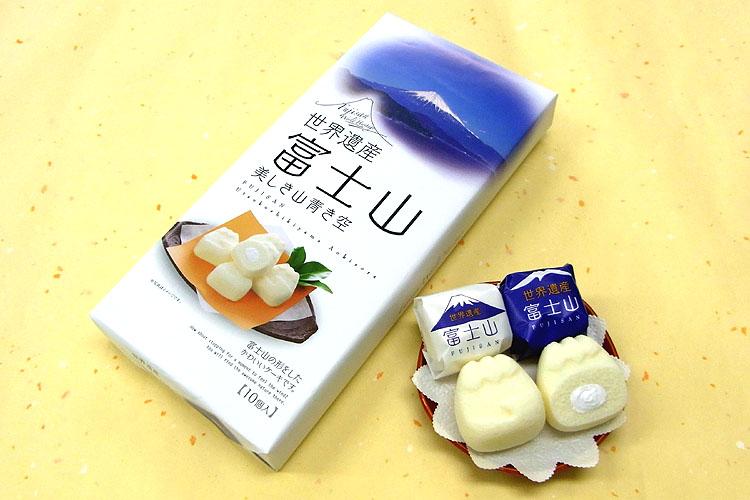 美しき山 富士山ケーキ10個入