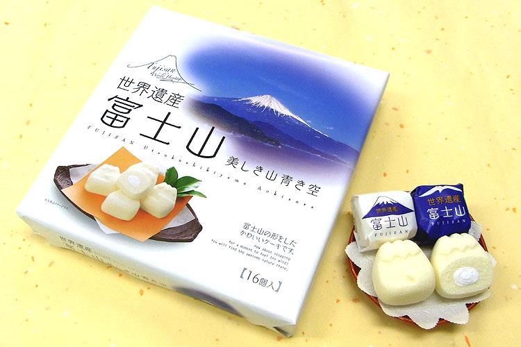 美しき山 富士山ケーキ16個入