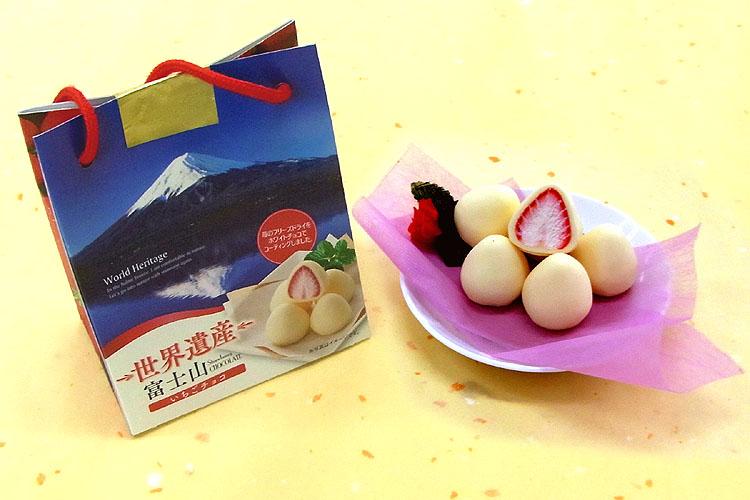 世界遺産富士山いちごチョコ(裏面)