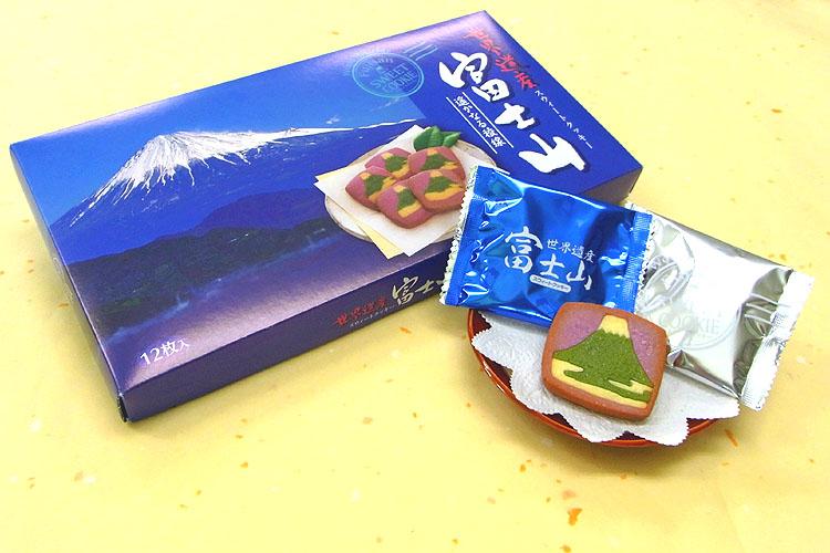遥かなる稜線 富士山クッキー