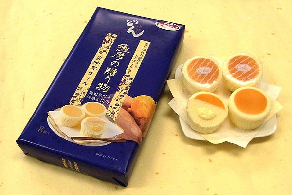 大河ドラマ「西郷どん」安納芋ケーキ8個入