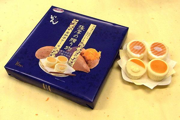 大河ドラマ「西郷どん」安納芋ケーキ16個入