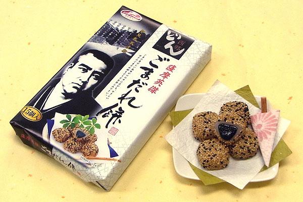 大河ドラマ「西郷どん」ごまだれ餅