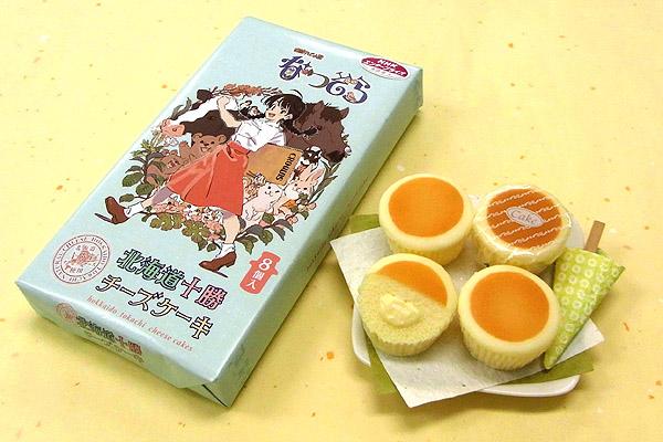 連続テレビ小説「なつぞら」チーズケーキ8個入