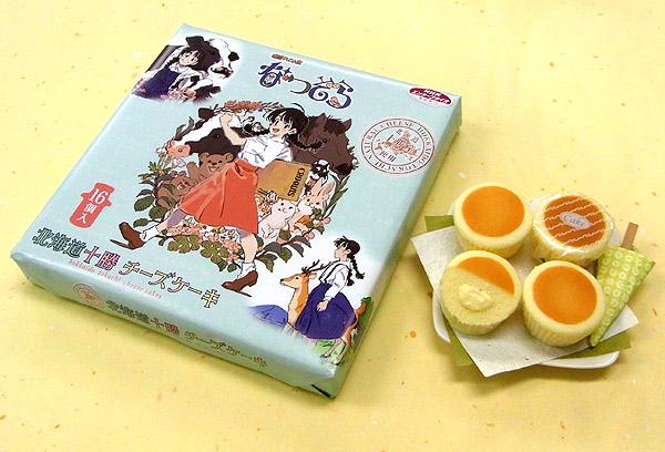 連続テレビ小説「なつぞら」チーズケーキ16個入
