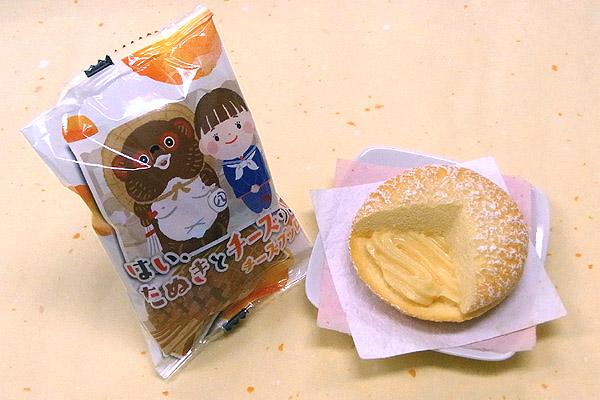 連続テレビ小説「スカーレット」チーズブッセ1個